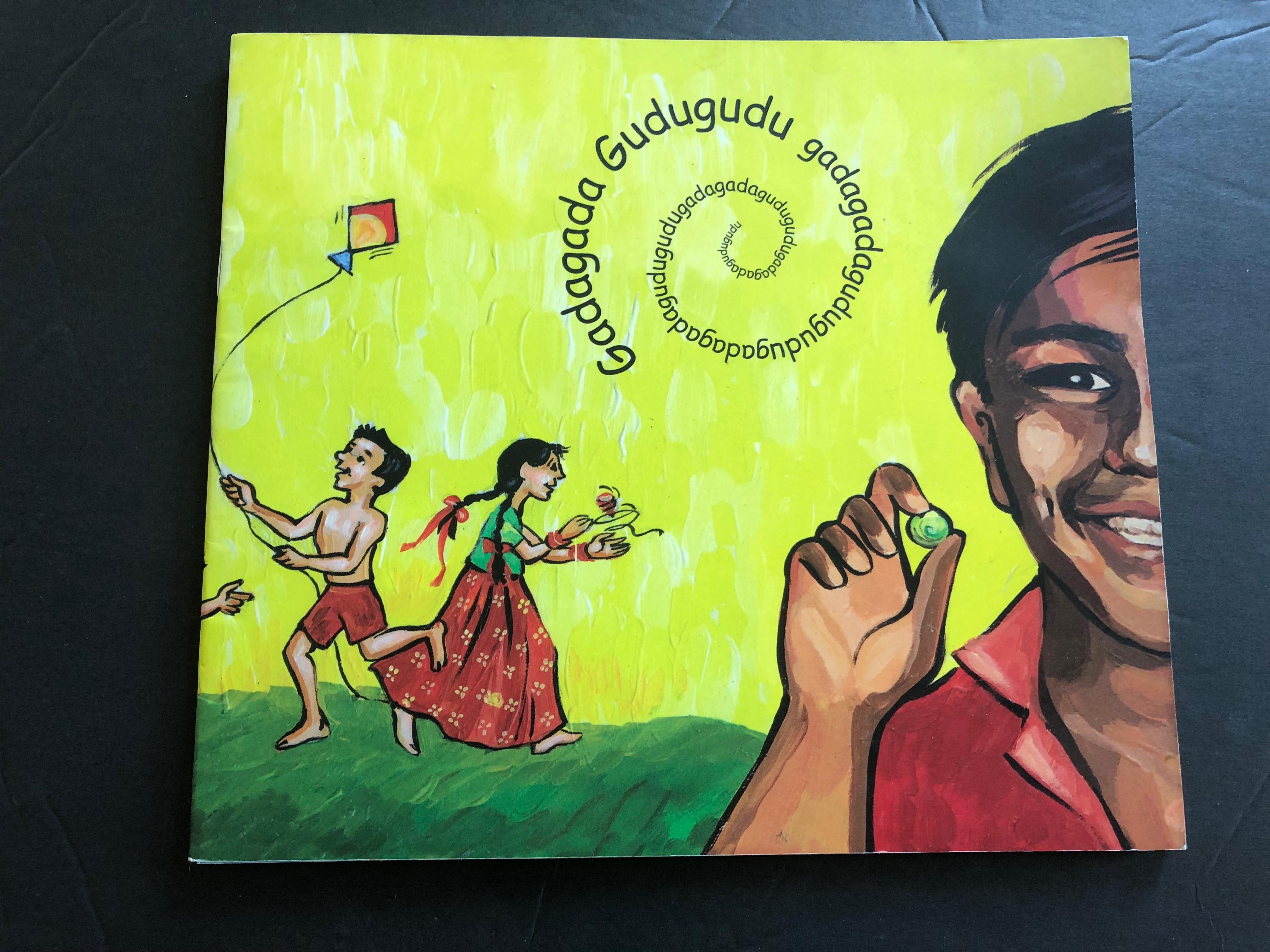Book Review-Gadagada Gudugudu
