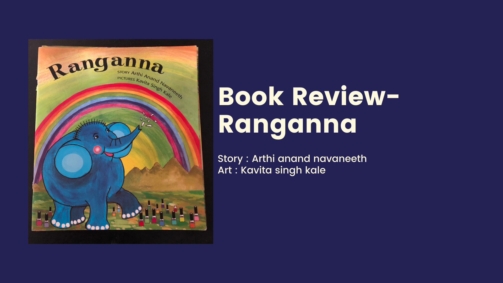 Book Review- Ranganna