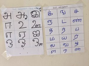 Learning mother tongue
