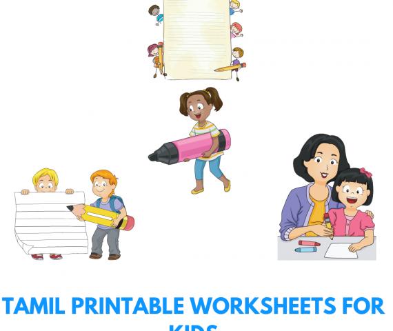 Tamil Printable worksheets