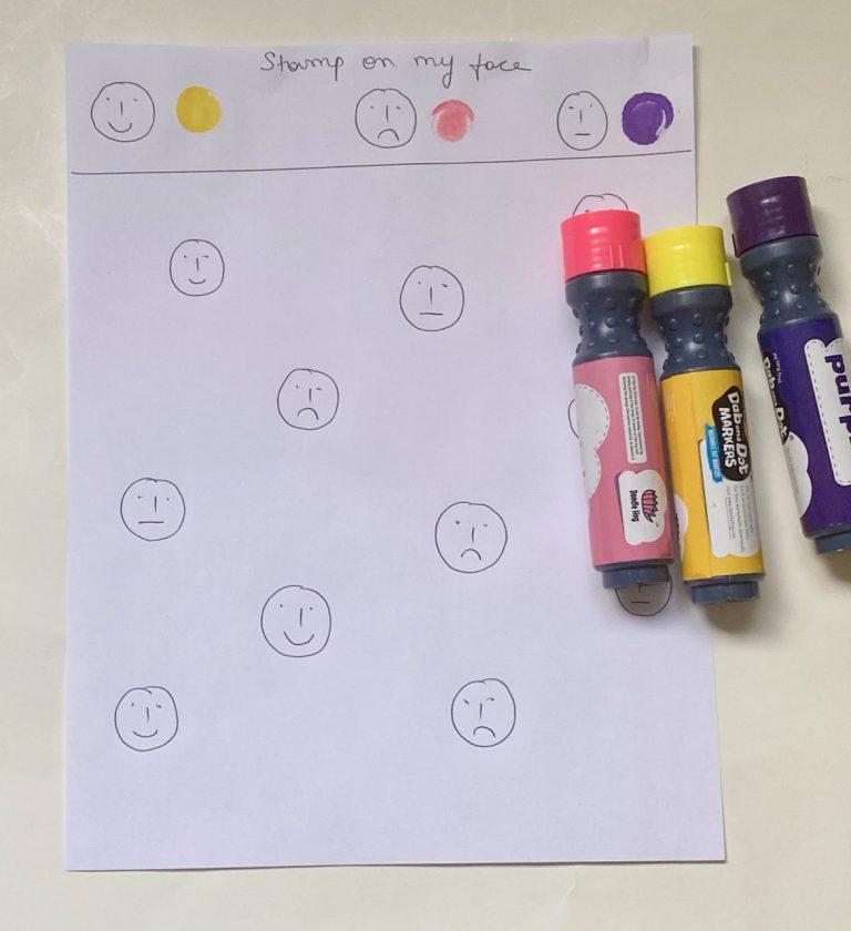 Visual discrimination worksheet for kids